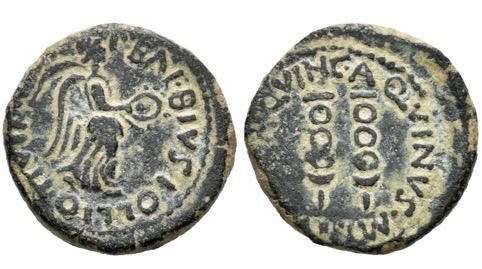 Semis de Cartagonova