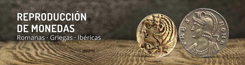 banner-reproducciones-de-monedas
